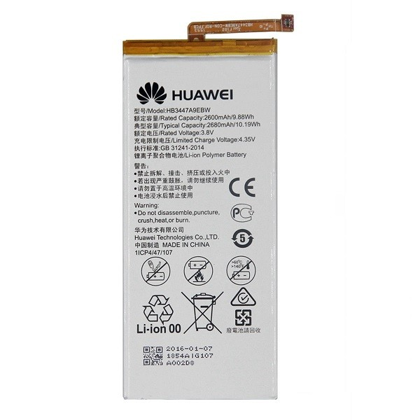 Batteria originale per HUAWEI P8