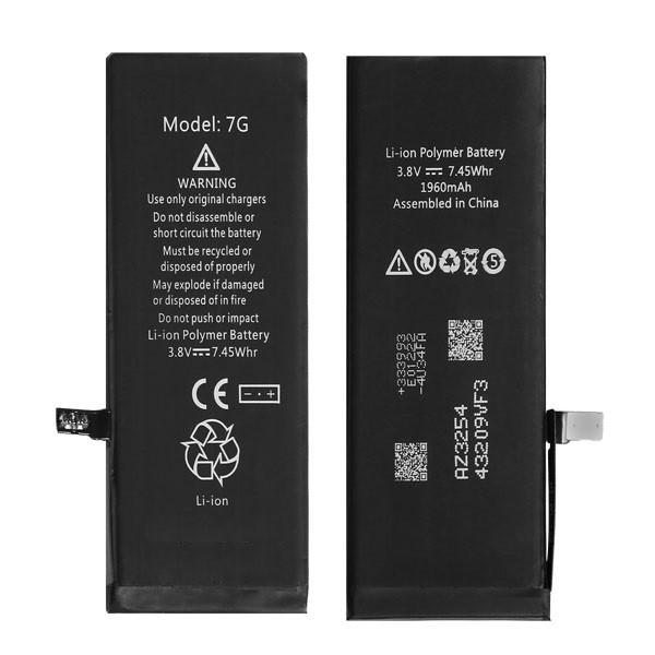 ricambio batteria iphone 7