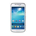 Ricambi Cellulari Samsung S4 GT-I9500F
