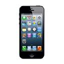 Ricambi Cellulari iPhone 5C